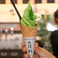 The best matcha ice cream in Kyoto